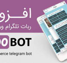 woocommerce-telegram-bot