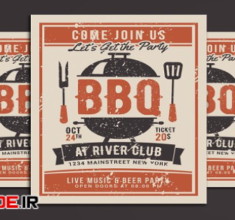 BBQ-Party-Flyer-2993668-13-21-354