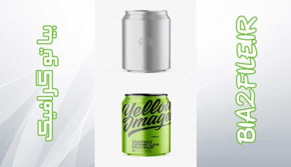 دانلود Metallic Can Mockup