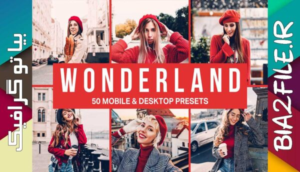 دانلود 50 Wonderland Lightroom Presets LUTs